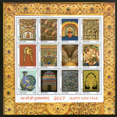 India 2017 Splendors of India Ancient Art Sculpture Painting Sheetlet MNH - Phil India Stamps