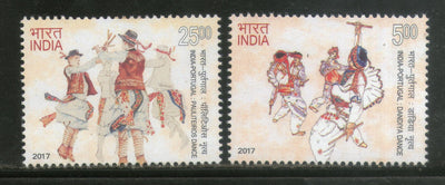 India 2017 India - Portugal Joint Issue Dance Costume Music 2v Set MNH - Phil India Stamps