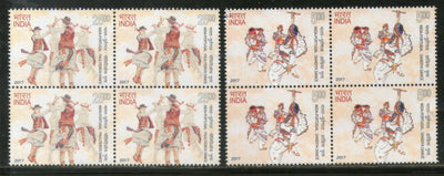 India 2017 India - Portugal Joint Issue Dance Costume Music 2v BLK/4 MNH - Phil India Stamps