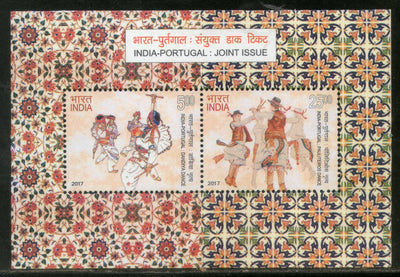 India 2017 India - Portugal Joint Issue Dance Costume Music M/s MNH - Phil India Stamps