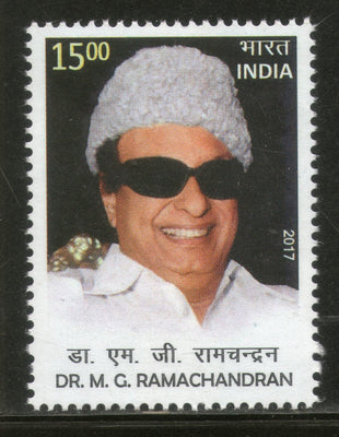 India 2017 Dr. M. G. Ramachandran Film Actor Political Leader 1v MNH - Phil India Stamps