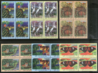 India 2017 Nature India Tiger Elephant Bird Butterfly Deer Animals BLK/4 MNH - Phil India Stamps