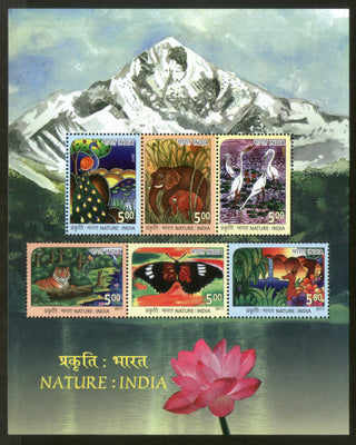 India 2017 Nature India Tiger Elephant Bird Butterfly Wildlife Animal M/s MNH - Phil India Stamps