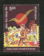 India 2017 India Post Payments Bank 1v MNH - Phil India Stamps
