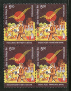 India 2017 India Post Payments Bank BLK/4 MNH - Phil India Stamps