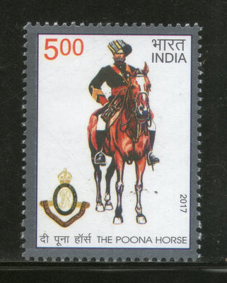 India 2017 The Poona Horse Military Costume 1v MNH - Phil India Stamps