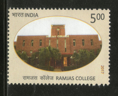 India 2017 Ramjas College Education Architecture 1v MNH - Phil India Stamps