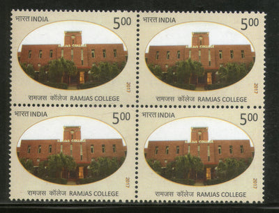 India 2017 Ramjas College Education Architecture BLK/4 MNH - Phil India Stamps