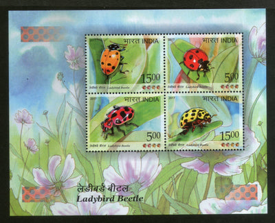 India 2017 Ladybird Beetle Insect Animals Wildlife Fauna M/s MNH - Phil India Stamps