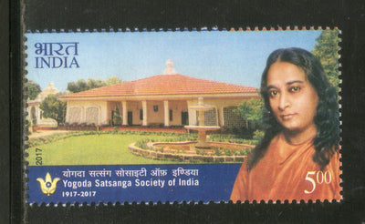 India 2017 Yogoda Satsanga Society of India Paramahansa Yogananda 1v MNH - Phil India Stamps
