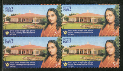 India 2017 Yogoda Satsanga Society of India Paramahansa Yogananda BLK/4 MNH - Phil India Stamps