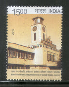 India 2017 Bharat Ratna Bhimrao Ambedkar Institute of Telecom Training 1v MNH - Phil India Stamps