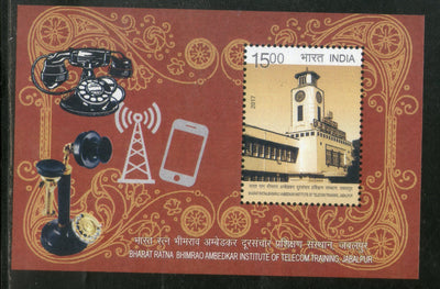 India 2017 Bharat Ratna Bhimrao Ambedkar Institute of Telecom Training M/s MNH - Phil India Stamps