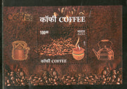 India 2017 Indian Coffee Beans Tea Kettle & Cup M/s MNH - Phil India Stamps