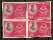 India 1957 Red Cross Henri Dunant Phila-323 Blk/4 MNH