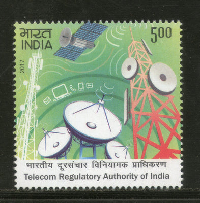 India 2017 TRAI Telecom Regulatoy Authority Telecommunication Satelite 1v MNH - Phil India Stamps
