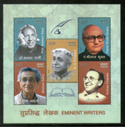 India 2017 Eminent Writers Balwant Gargi Puttappa Shrilal Shukla Bhisham M/s MNH - Phil India Stamps