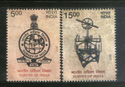 India 2017 Survey of India Map Logo Measuring Instrument 2v Set MNH - Phil India Stamps