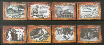 India 2017 Freedom Movement Quit India Mahatma Gandhi Non-Voilence 8v Set MNH - Phil India Stamps