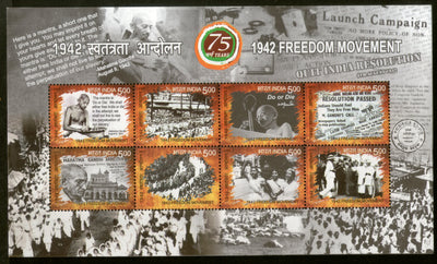India 2017 Freedom Movement Quit India Mahatma Gandhi Non-Violence M/s MNH - Phil India Stamps