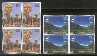 India 2017 Beautiful India Taj Mahal Mountains Flowers Tree Nature 2v BLK/4 Set MNH - Phil India Stamps