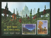 India 2017 Beautiful India Taj Mahal Mountains Flowers Tree Nature M/s MNH - Phil India Stamps