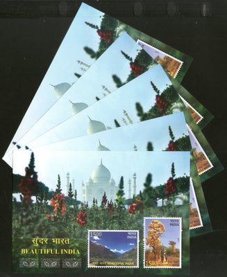 India 2017 Beautiful India Taj Mahal Mountains Flowers Tree Nature M/s X5 MNH - Phil India Stamps