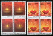 India 2017 Hindu Festival of Lights Diwali Joints Issue with Canada 2v BLK/4 MNH - Phil India Stamps
