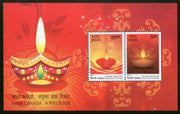India 2017 Hindu Festival of Lights Diwali Joints Issue with Canada M/s MNH - Phil India Stamps