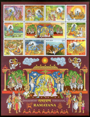 India 2017 Ramayana Story Hindu Mythology Hanuman Monkey God Archery Sheetlet MNH - Phil India Stamps