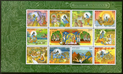 India 2017 Ramayana Story Hindu Mythology Hanuman the Monkey God Archery M/s MNH - Phil India Stamps