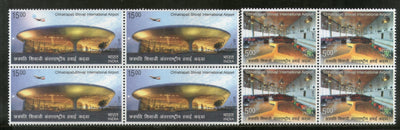 India 2017 Chhatrapati Shivaji International Airport Old & New Aviation BLK/4 MNH - Phil India Stamps
