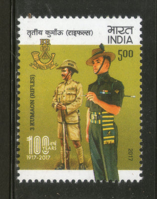 India 2017 3 Kumaon Rifles Force Military Costume Coat of Arms 1v MNH - Phil India Stamps