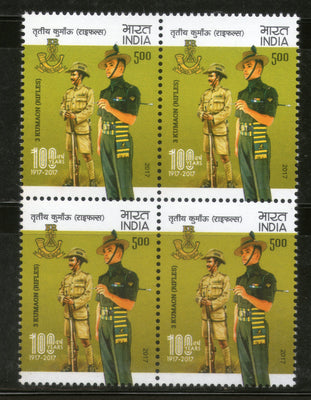 India 2017 3 Kumaon Rifles Force Military Costume Coat of Arms BLK/4 MNH - Phil India Stamps