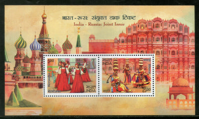 India 2017 Russia Joints Issue Dance Costume Red Squire & Hawa Mahal M/s MNH - Phil India Stamps