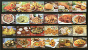 India 2017 Indian Cuisine Regional Festival Foods Meals 24v Se-Tenant MNH - Phil India Stamps