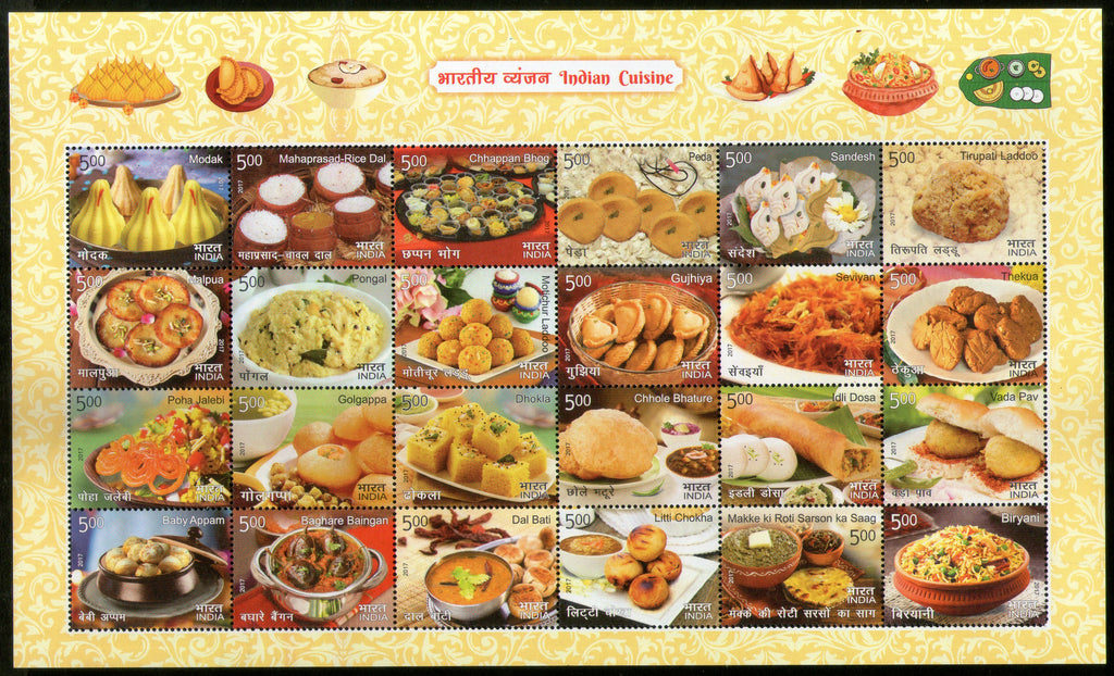 India 2017 Indian Cuisine Regional Festival Foods Meals Mixed Sheetlets MNH