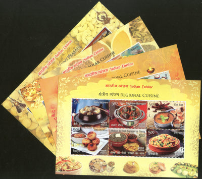 India 2017 Indian Cuisine Regional Festival Foods Meals Set of 4 M/s MNH - Phil India Stamps