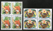 India 2017 Children's Day Paintings Nest Egg Birds Parrot Wildlife BLK/4 MNH - Phil India Stamps