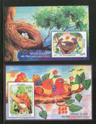 India 2017 Children's Day Paintings Nest Egg Birds Parrot Wildlife 2 M/s Set MNH - Phil India Stamps