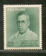 India 1958 Bipin Chandra Pal Phila-334 MNH