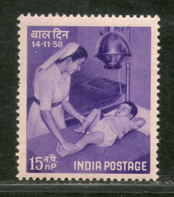 India 1958 National Children's Day Health Phila-335 MNH