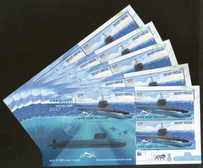 India 2017 INS Kalvari Submarine Arm Indian Navy Ship Sheetlet  x 5 MNH - Phil India Stamps
