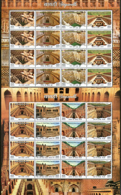 India 2017 Step Wells Ancient Baori Architecture set of 4 Sheetlets MNH - Phil India Stamps