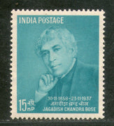 India 1958 Jagdish Chandra Bose Phila-336 MNH