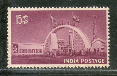 India 1958 India-1958 Exhibition New Delhi Phila-337 MNH