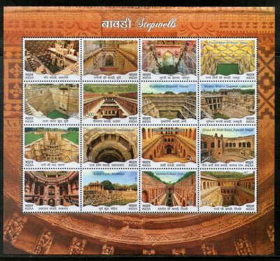 India 2017 Step Wells Ancient Baori Architecture Mixed Sheetlet MNH