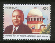 India 2017 Justice Mehr Chand Mahajan Law Famous Person 1v MNH - Phil India Stamps