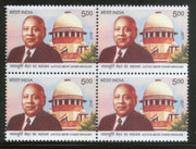 India 2017 Justice Mehr Chand Mahajan Law Famous Person BLK/4 MNH - Phil India Stamps