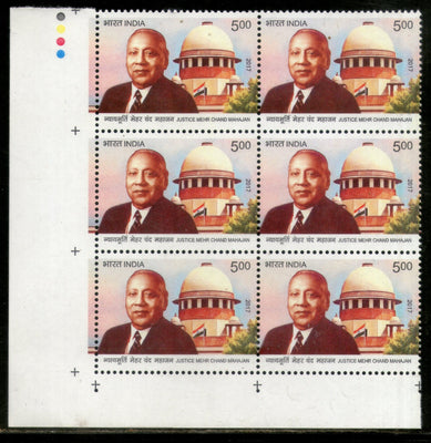 India 2017 Justice Mehr Chand Mahajan Law Famous Person Traffic Lights BLK/6 MNH - Phil India Stamps
